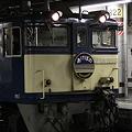 Photos: 上野駅 寝台特急 あけぼの EF64