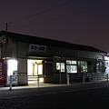 夜の阿字ヶ浦駅