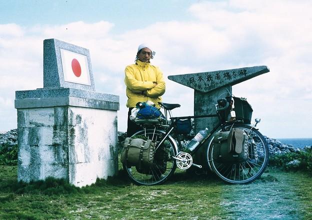 Photos: 日本最南端之碑