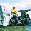 日本最南端之碑