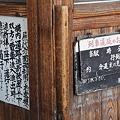 長野電鉄 屋代線 松代駅にて