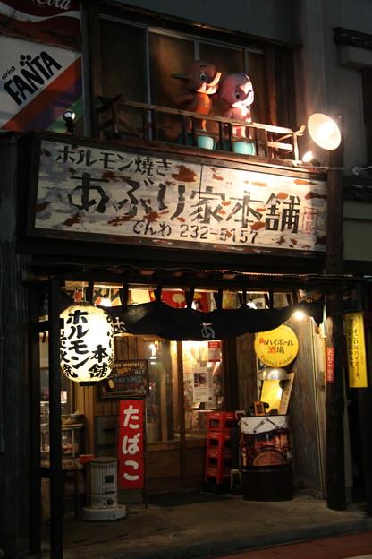 Photos: 長野市内スナップ9