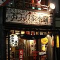長野市内スナップ9