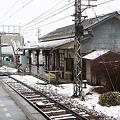 長野電鉄 朝陽駅 駅舎