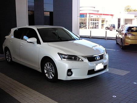 lexus hs 12 24 yk45 hybrid drive or open drive. Black Bedroom Furniture Sets. Home Design Ideas