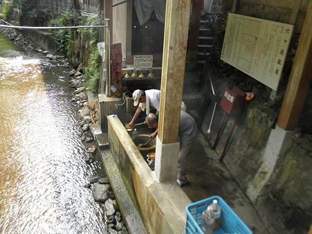 六ヶ迫鉱泉