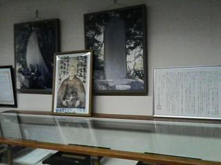 中島三郎助資料室