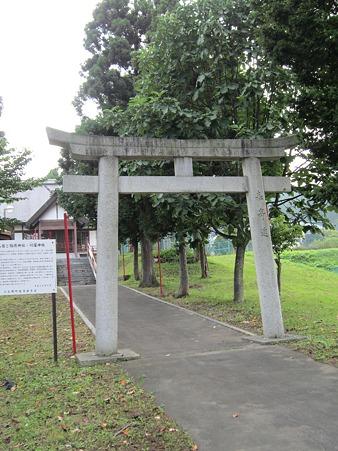市渡稲荷神社