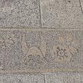 写真: 彦根のレリーフ