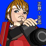 noboru ichimura