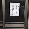 OKONOMIYAKI KUMAGAI閉店