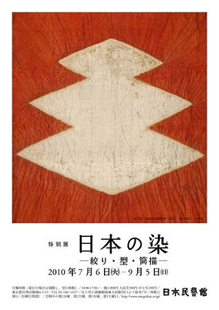 2010_07_pamphlet