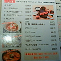 写真: 焼肉店 ナルゲ@渋谷(東京)