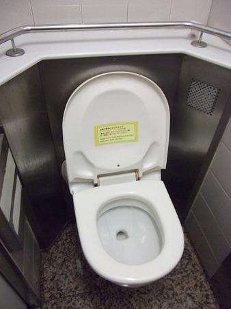1241-トイレ1