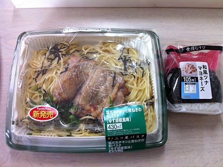 20120606昼食