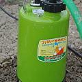 Photos: かん水用ポンプ