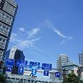 Photos: PortSide Blue Sky