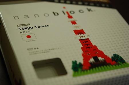 ナノブロック(東京タワー)
