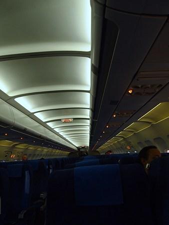クロアチア航空の機内