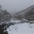 Photos: 奥入瀬渓流入口