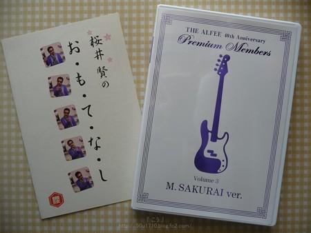 140701-THE ALFEE PM特典DVD3 (3)
