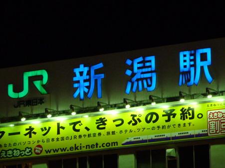 100529-新潟 復路-1