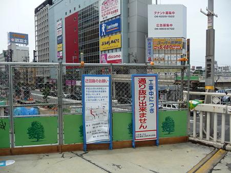 100627-阿倍野歩道橋-12