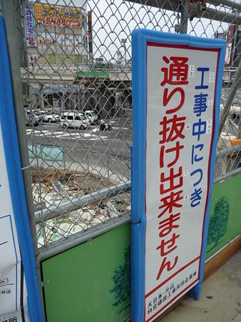 100627-阿倍野歩道橋-13