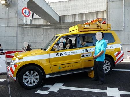 101003-川崎T復路出口 (2)