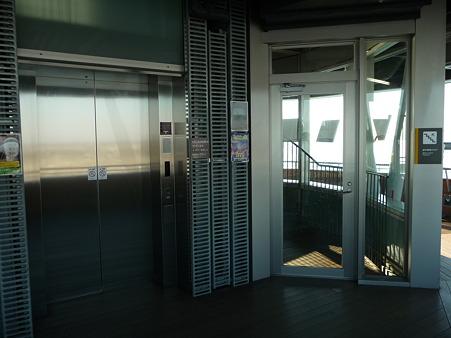 110120-展望灯台 (17)