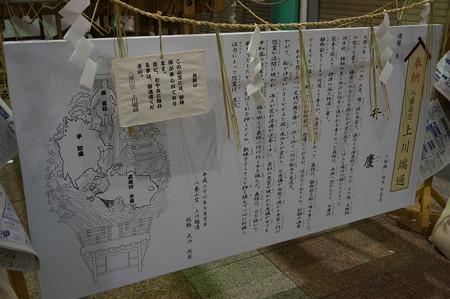 08 2014年 博多祇園山笠 走る飾り山笠 船弁慶 上川端通 (2)