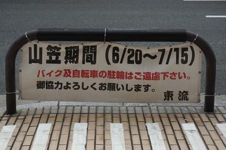 03 2014年 博多祇園山笠 飾り山笠 風雲龍謙信決戦 東流 (12)