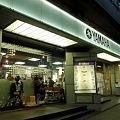 Photos: ヤマハミュージック東京 渋谷店 外観
