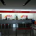 Photos: 静岡空港FDA