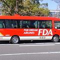 FDAアクセスバス