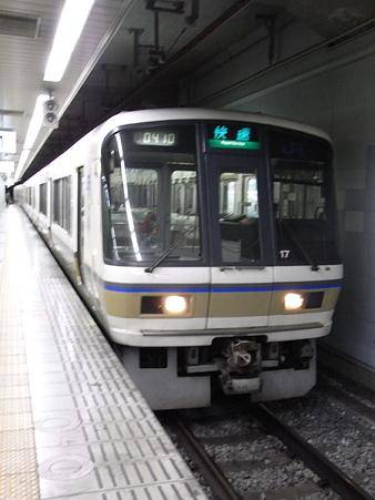 221系(JR難波駅)4