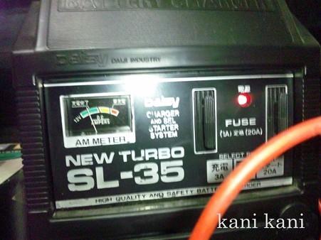 ドラッグスタークラシック バッテリー