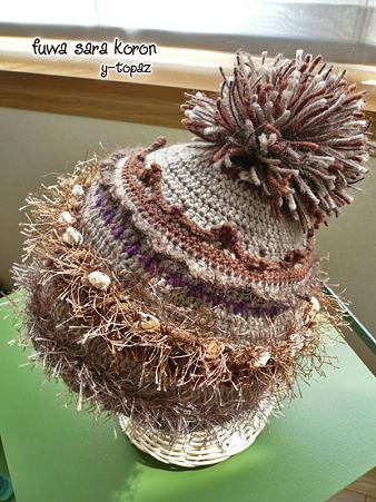 秋の木の実のニット帽 1