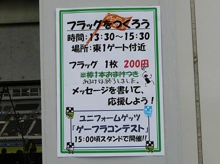 100926huku_027