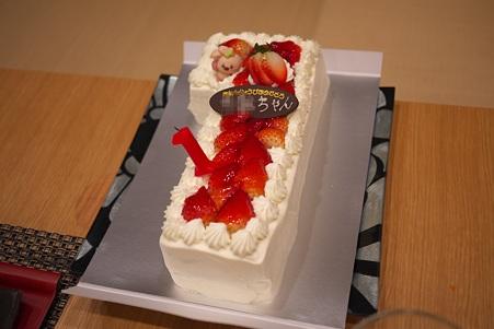 2010.10.24 越後 姫誕生祝のケーキは「1」