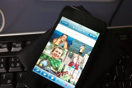 2010.11.27 机 1935 iPod touch 無料アプリ 1ヶ月で英語Free