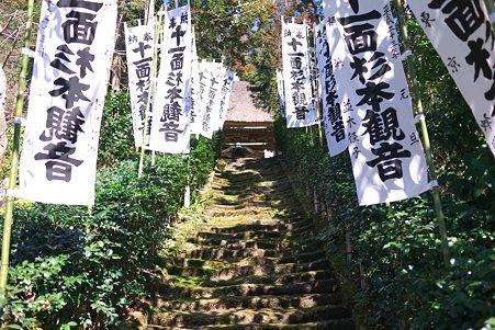 2011.03.04 鎌倉 杉本寺 本堂への石段