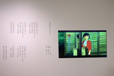2011.08.13 横浜 そごう コクリコ坂から原画展 上を向いて