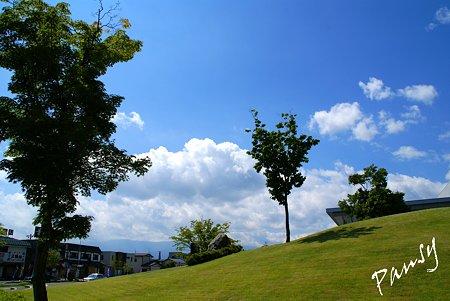 大きな空・・米沢さんぽ~4 上杉の城下町へ・・