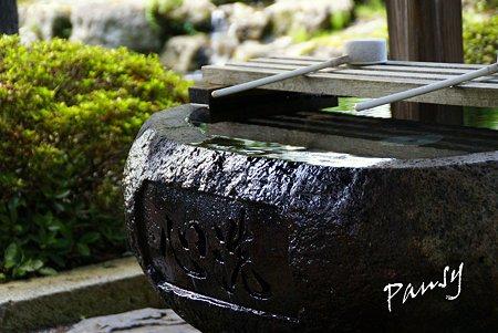 松岬神社・・4 上杉の城下町米沢へ・・