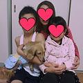 Photos: 莉乃の家族