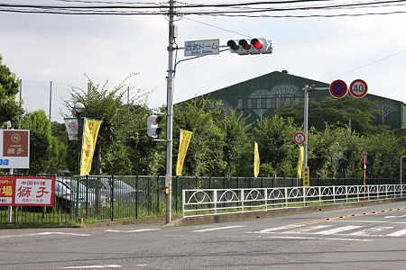 B駐車場前信号