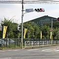 写真: B駐車場前信号