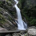 写真: 100521-14九州ロングツーリング・見帰りの滝5