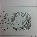 Photos: よし飯食ってくる(^p^)ウフッ